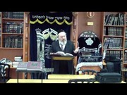 Kollel, Rav Mayer, Moussar